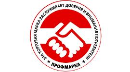 Навилайн - мониторинг транспорта во владивостоке, цифровые тахографы, автомобильные трекеры, датчики уровня топлива