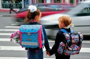 контроль передвижения ребёнка детей, тревожная кнопка