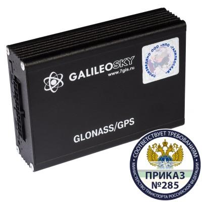 GALILEOSKY ГЛОНАСС/GPS 5.0
