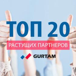"Группа компаний ""Навилайн"" заняла 19 место среди партнёров Gurtam"