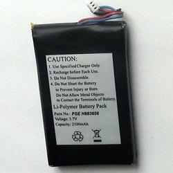 Аккумулятор для GPS-трекера GlobalSat TR-151 (PSE H883656 или аналог)
